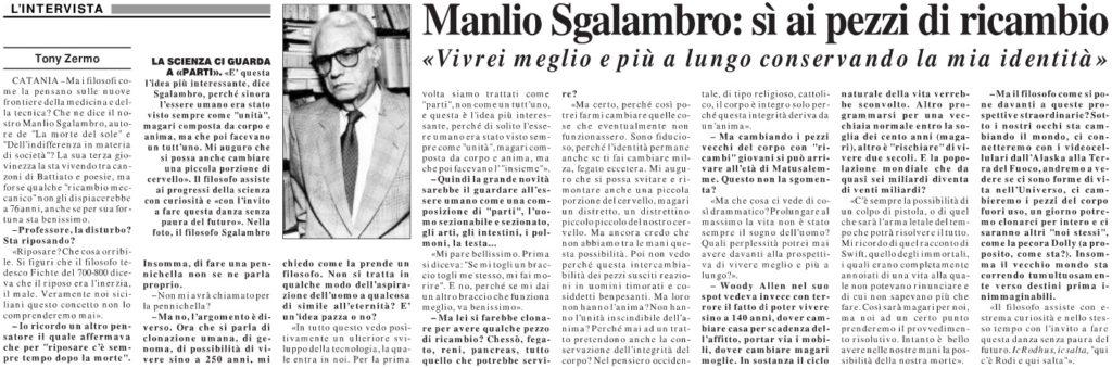 Manlio Sgalambro: sì ai pezzi di ricambio