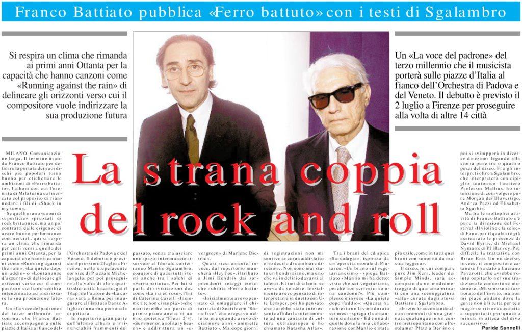La strana coppia del rock and roll